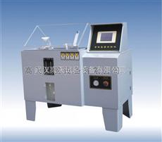 GT-Y-60干燥湿润混合型盐雾试验机
