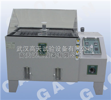 GT-Y-60盐雾复合试验箱