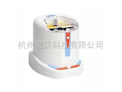 ZHMini-P25微孔板迷你离心机
