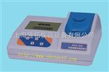 GDYN-303S农药残毒速测仪,生产农药残毒速测仪
