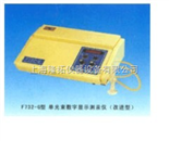 F732-G测汞仪,生产单光束数显测汞仪,上海数显测汞仪厂家