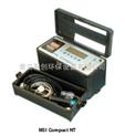 Compact NT煙道氣體分析儀
