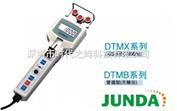 DTMX-0.5张力计新宝shimpo DTMX-0.5张力计(带接口)