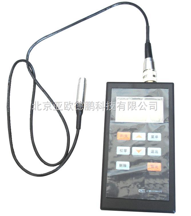 DP-TD300-磁性測厚儀 測厚儀