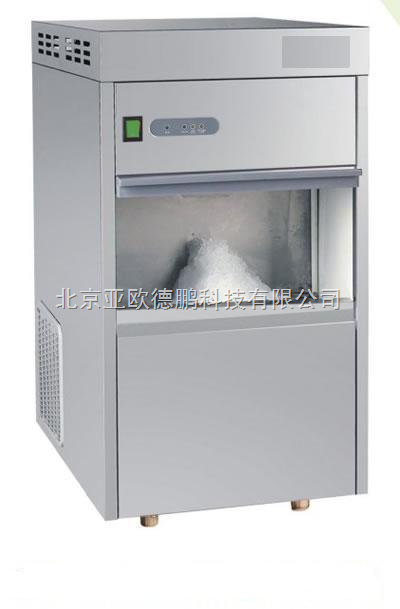 DP-HM-70-雪花制冰机 制冰机
