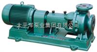 IHF50-32-160IHF氟塑料衬里离心泵