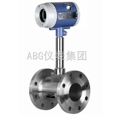 ABG-高压式蒸汽流量计