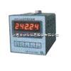 GGD-330型称量控制器上海华东电子仪器厂