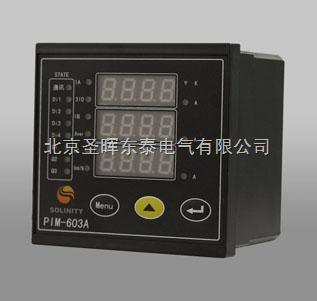 PIM-603A-三相多功能电流表