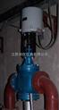 ZAZ/P/N-16/40/64/K/BG型直行程電動單、雙座調節閥