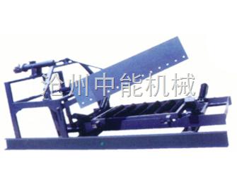 Z優質犁式卸料器,滄州中能,您Z明智的選擇