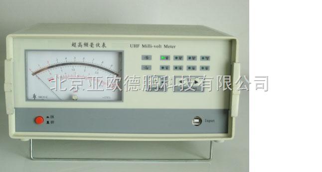 DP-DA22C-超高頻毫伏表
