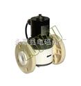 ZF4耐腐蝕電磁閥