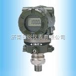 山东济南CR-530精密压力变送器