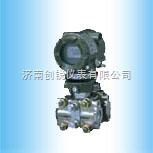 山东济南CR-WP EJA系列变送器