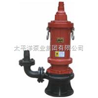 BQW80-20-11矿用隔爆型潜水排污泵