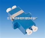 LC光纖連接器,LC光纖適配器,LC耦合器,LC法蘭盤