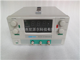 深圳120V線性可調直流電源|線性穩定電源直銷廠家