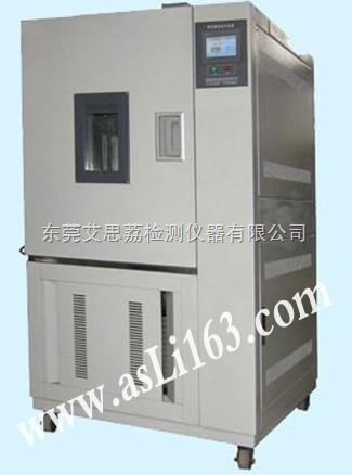 黑龙江大庆步入式高低温交变湿热试验室 原装进口品质
