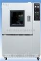 山东耐光性试验机,安徽耐尘性试验机,杭州耐水试验机,北京耐尘试验箱