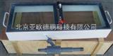 DP-1罐底焊缝真空检测盒 真空试验箱 亚欧检测盒