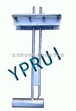 LGV插入式V锥流量计