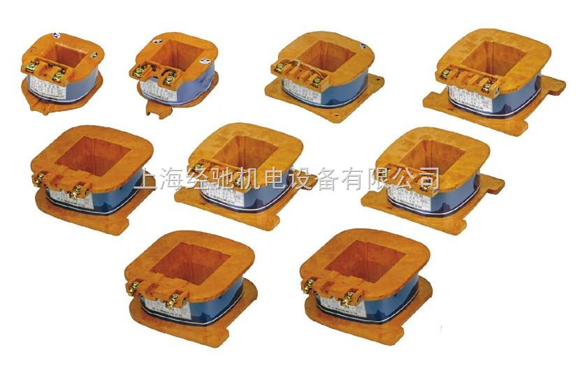 CJ15-3000A電流接觸器線圈