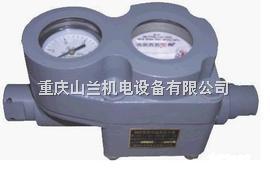 双功能高压水表