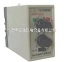 JSS1-10W晶体管时间继电器,JSS1-20W晶体管时间继电器