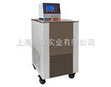 QYDC-3030立式低溫恒溫槽,供應QYDC-3030立式低溫恒溫槽