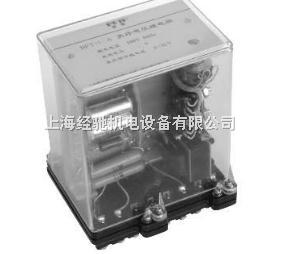 BFY-13A负序电压继电器