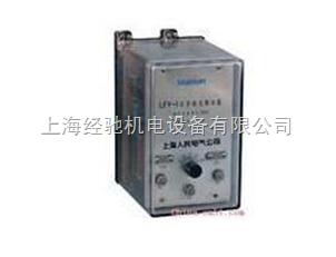 LFY-1负序电压继电器
