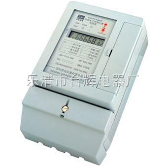 dds288单相电子式电能表