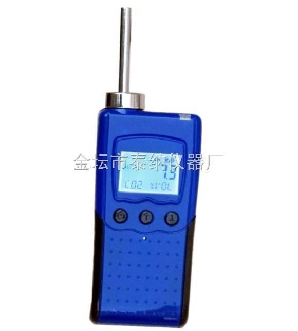 TN4+-CH3Br-便携式溴甲烷分析仪(高灵敏度低浓度检漏)