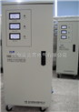 网吧 家用稳压器TND-20KVA全自动高精度交流稳压器20KW