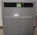 臺式紫外線老化試驗箱