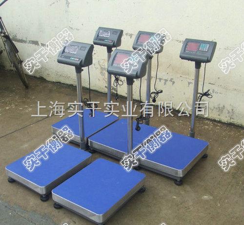 TCS-山西500kg不銹鋼電子臺秤要多少錢