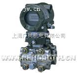 横河EJA压力变送器,代理横河压力变送器