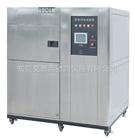 光电高低温湿热交变试验箱