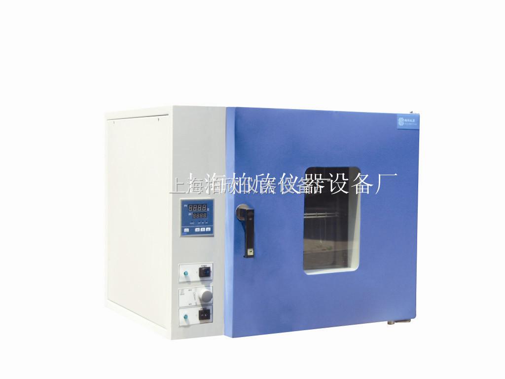 DHG-9035A-DHG-9035A臺式300度鼓風干燥箱 高溫烘箱 老化箱