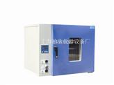DHG-9035A台式300度鼓风干燥箱 高温烘箱 老化箱