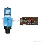 供應【UTG7000B分體式超聲波液位計(盤裝式)】盤裝式超聲波液位計