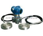 GS3351DP-差压变送器