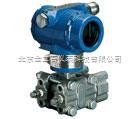 GS3351DP型流量变送器