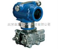 GS3351LT-法兰式液位变送器