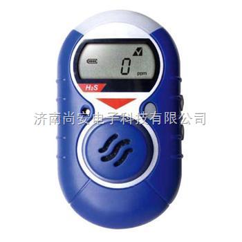 xp-手持式氢气泄漏检测仪