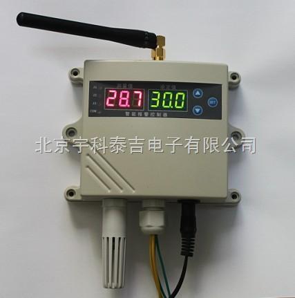 无线温湿度记录仪,无线传输数据,通过电脑实时监测