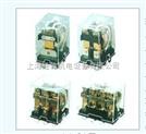 LY2-F小型电磁继电器,LY2-O小型电磁继电器