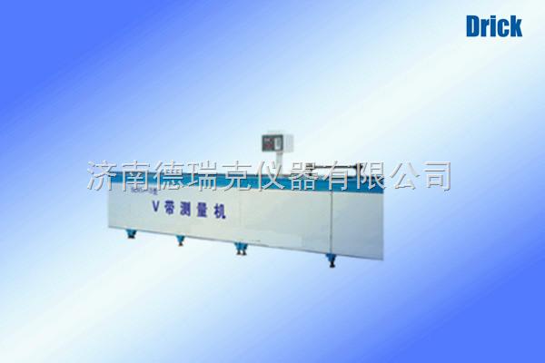 SDXV-II-V带测量机推广V带长度测量仪器