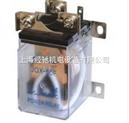 JQX-50F小型电磁继电器